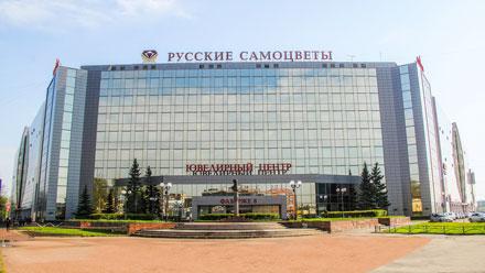 В Бизнес-центре Русские самоцветы разработчик игр арендовал 7,8 тыс. кв.м.